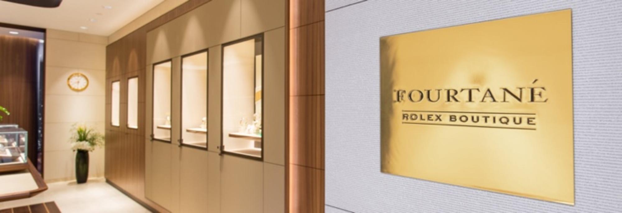 Fourtane Rolex Boutique